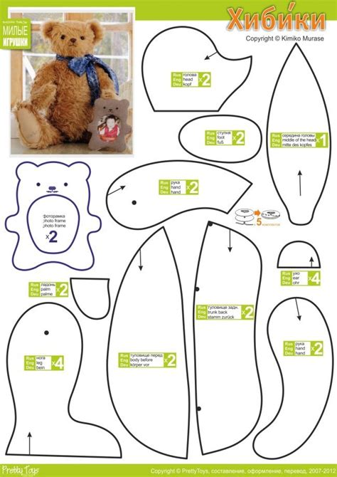free memory bear pattern bear stuffed animal pattern traditional looking teddy