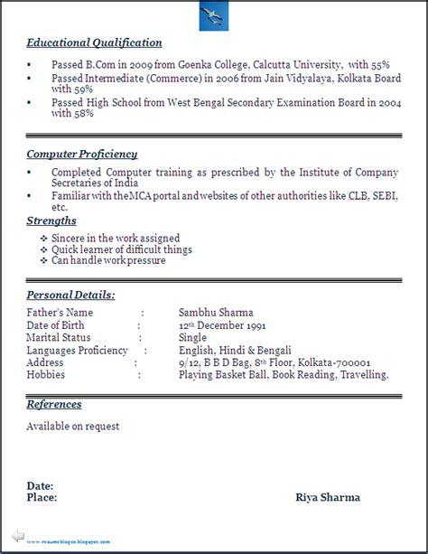 cs trainee resume format resume co company cs trainee s beautiful resume sle in word doc