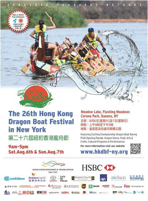 dragon boat festival crafts hong kong dragon boat festival in new york