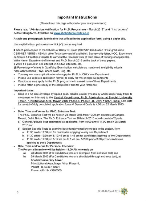 Resume Questions Study Test