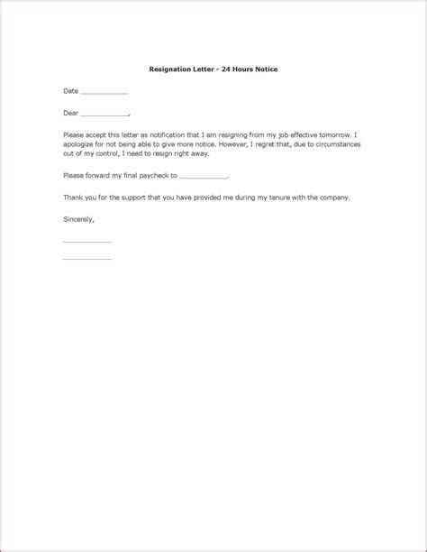 SAMPLE RESIGNATION LETTER   designproposalexample.com