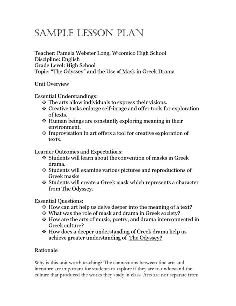 sle lesson plan template for high school middle school lesson plan template lesson plan template