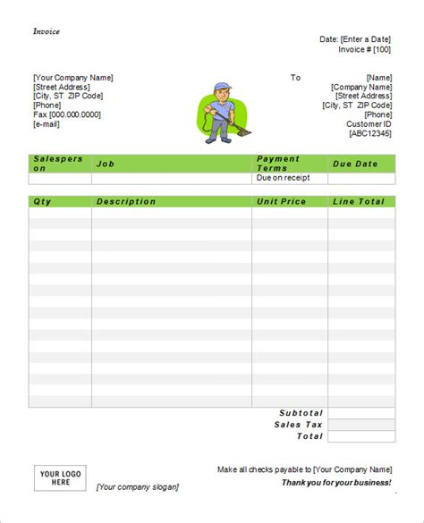 microsoft office word 2007 cover page templates free download