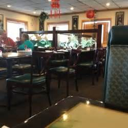 Wonderful House Restaurant Chinese Restaurants 629