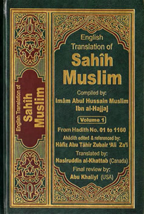 muslims our journeys to islam books sahih muslim sahih muslim hadith sahih muslim book
