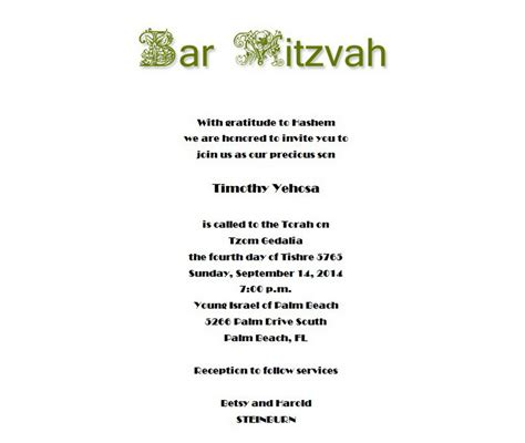 bar mitzvah invitations templates bar mitzvah invitations 8 free wording theroyalstore