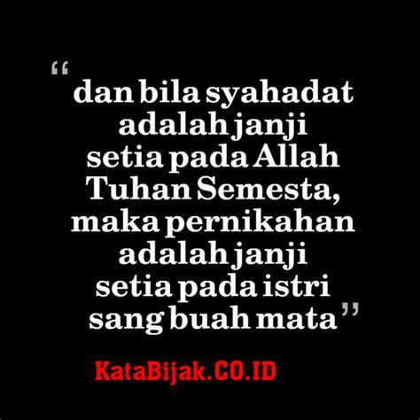 kata cinta islami  suami istri lemturtwig
