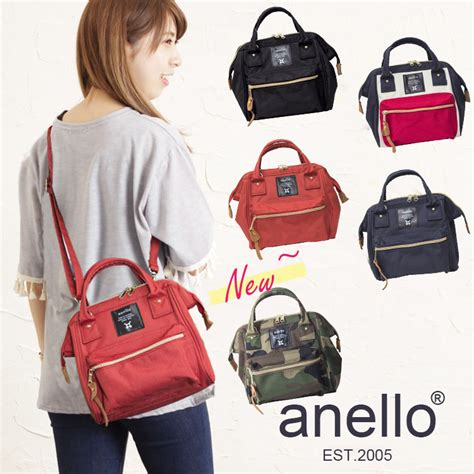 New Design Anello 8863 1 japan anello polyester canvas mini boston sling bag