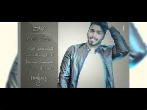 ali ramadhan kon yame abass al ameer mn abtaadet aane lyrics عباس الام
