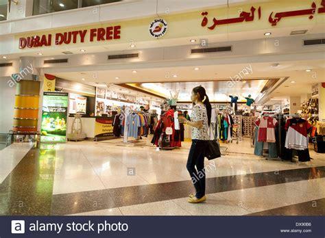 emirates duty free duty free shop dubai airport departure lounge dubai uae