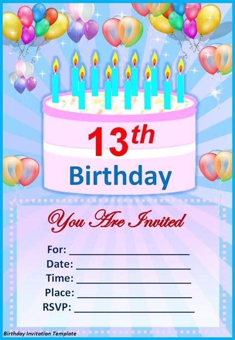 you are invited template invitation template
