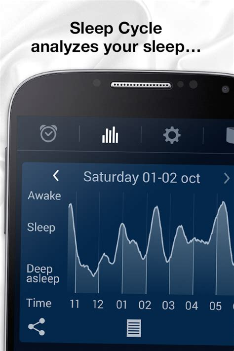sleep cycle alarm clock applications android sur play - Sleep Cycle Android