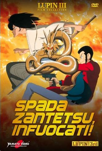 titanic film wikipedia ita lupin iii la spada zantetsu e il tesoro del titanic