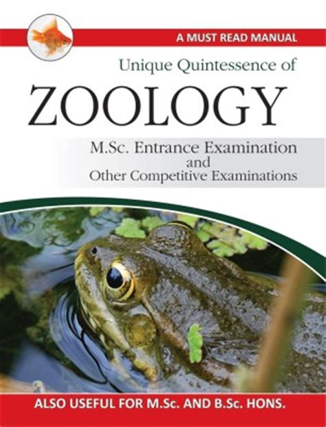 how to prepare for msc zoology entrance what is the