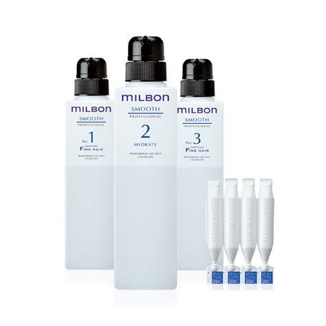 Milbon Elujuda Hair Treatment Fluent smooth professional treatment milbon usa
