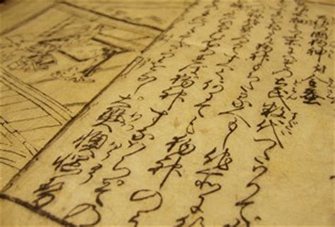 record of a brief japanese novellas books popular literature in early modern japan asian middle