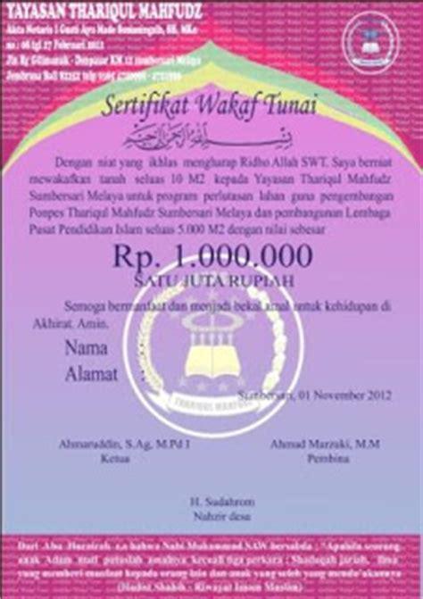 image contoh sertifikat wakaf tunai rp 10 000