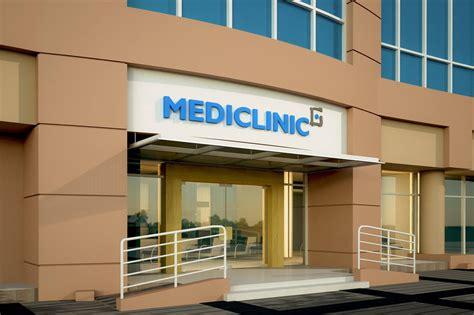 Mediclinic Welcare Hospital    Dmizone.com