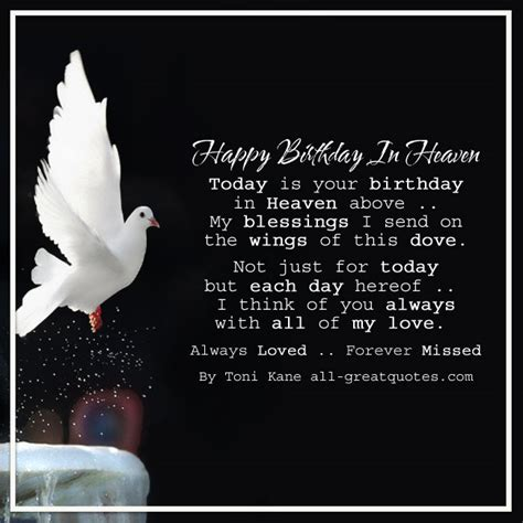 Birthday Quotes For Heaven Always Loved Forever Missed Happy Birthday In Heaven