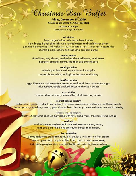 christmas eve menu today hilton anaheim