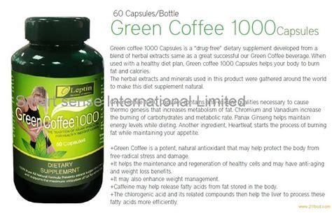 Coffee Green 1000 leptin green coffee 1000 capsule products hong kong leptin