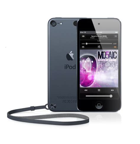 Free Ipod Touch 5th Generation Giveaway - win an ipod touch only 24 hours left