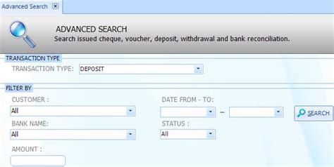 deposits advance search