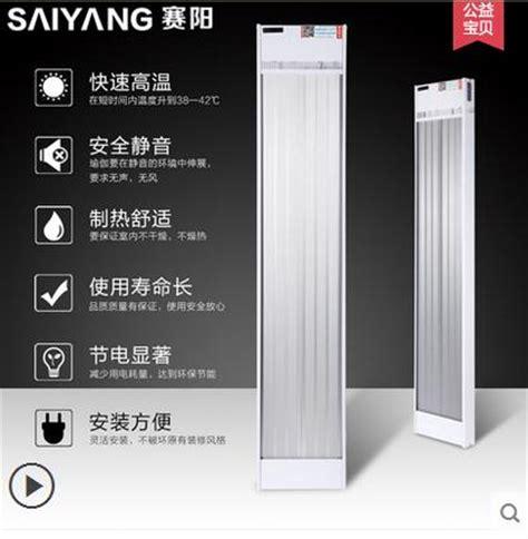 infrared curtain infrared heating curtain curtain menzilperde net