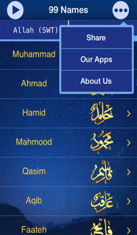android software names android apps learn the 99 names of allah and prophet muhammad pbuh blackberry forums at