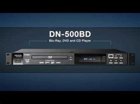 exfat format dvd player denon professional professional grade audio video