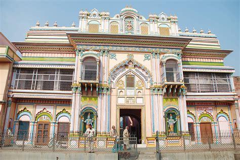 Ram Mahal ayodhya