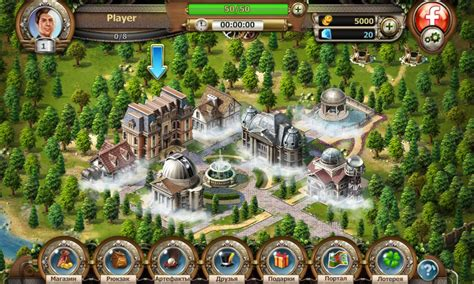 rooms of memory rooms of memory android free rooms of memory fantastic quest