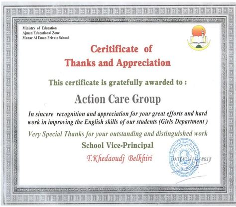 appreciation letter for vice principal actioncare org references care