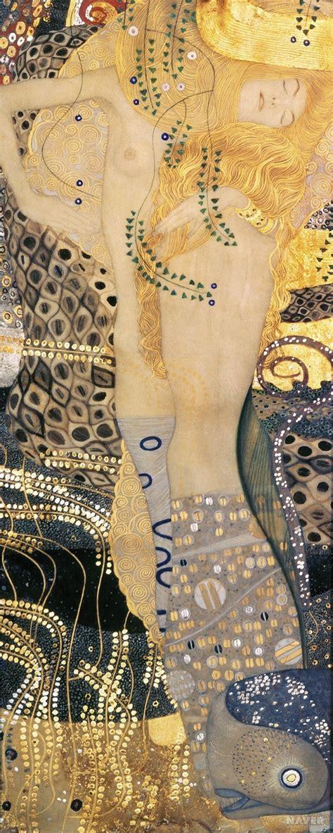 kommode gustav klimt matthew felix sun 文化 kunst december 2012
