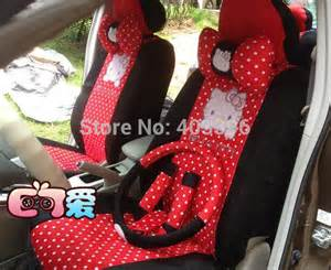 Car Seat Cover Black And Free Shipping New 18 Pcs Hello Universal And