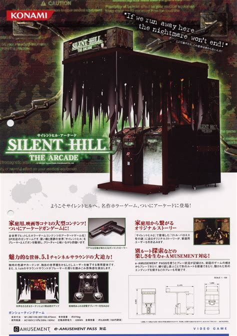 Home Design Game Id The Arcade Flyer Archive Game Flyers Silent Hill