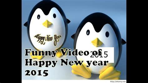 funny happy new year flirt of happy new year 2015 clip for whatsapp