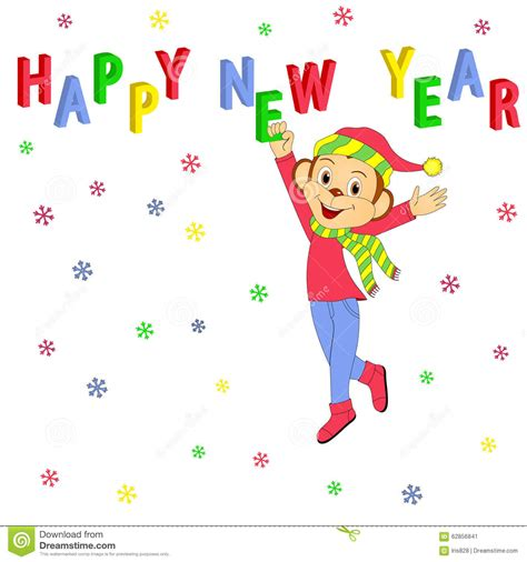 happy new year letter 28 images happy new year stock