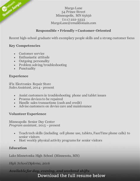 resume help com best retail customer service representative resume