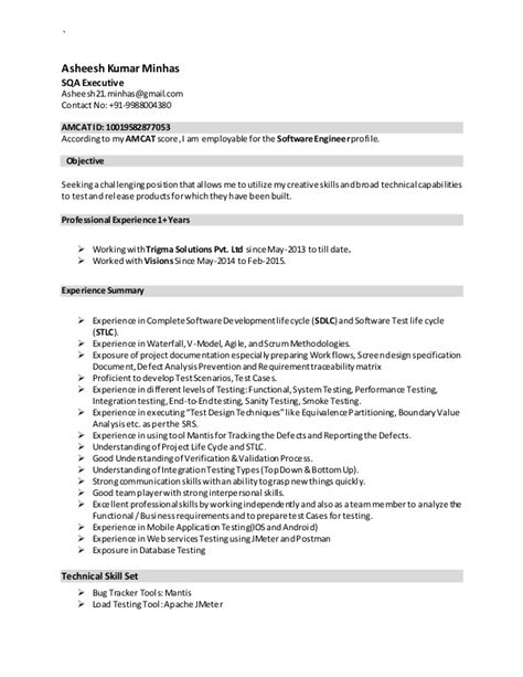 technical capabilities resume ideas how to resume personal statement exles for college
