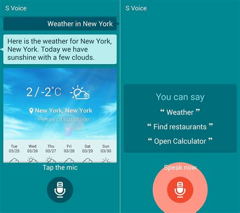 samsung s voice apk samsung s s voice app from the galaxy s5 sammobile sammobile