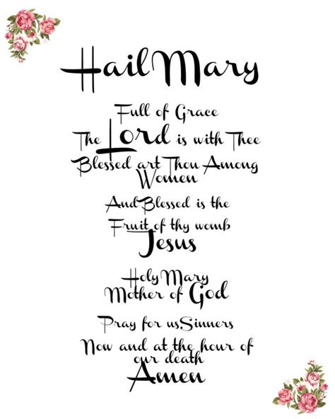 instant download hail mary prayer printable by