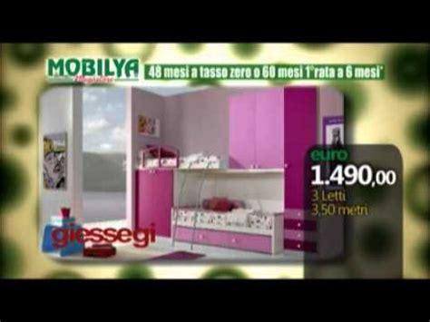 mobilia megastore nuove offerte da mobilya megastore gennaio 2011