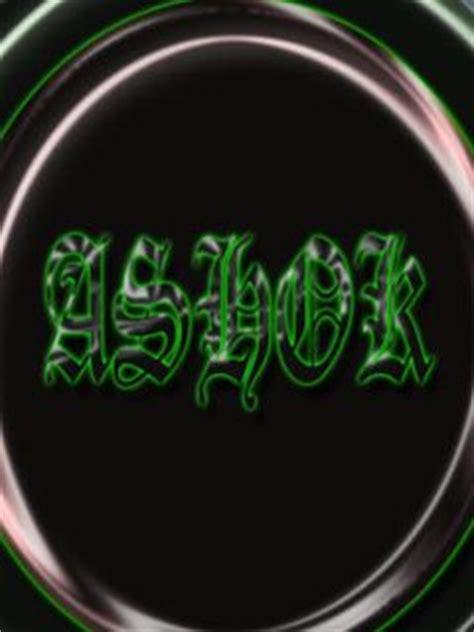 Ashok Wallpaper | download ashok logo wallpapers to your cell phone logo