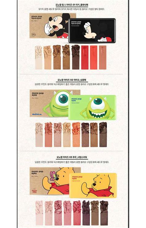The Shop Disney Mickey Mono Pop Eyeshadow Palette box korea the shop mono pop disney