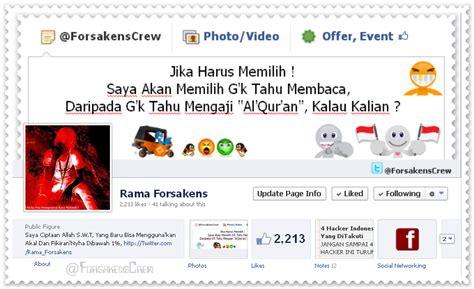 cara merubah akun facebook menjadi fanpage cara mengubah akun profile menjadi fanpage facebook
