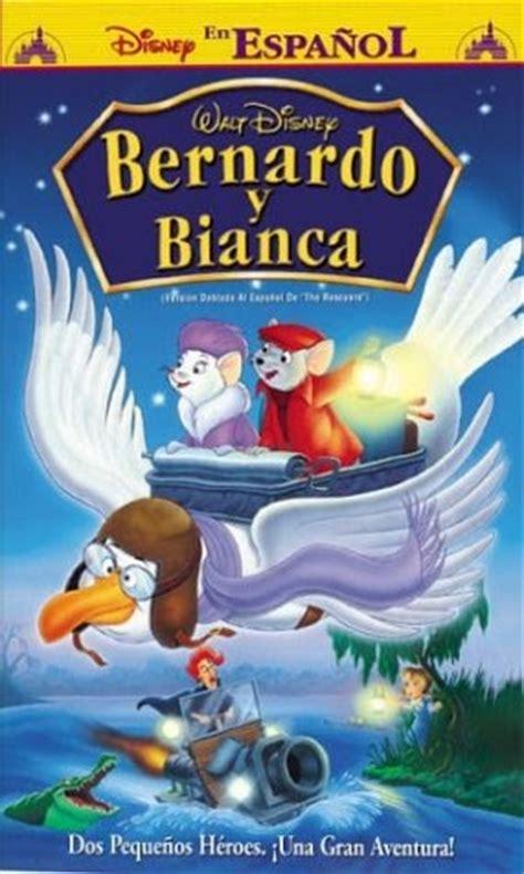 mensajes subliminales bernardo y bianca los rescatadores bernardo y bianca 1977 walt disney