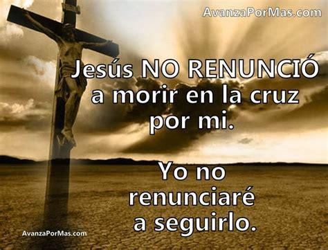 imagenes de jesus en la cruz con frases im 225 genes cristianas con frases im 225 genes cristianas con