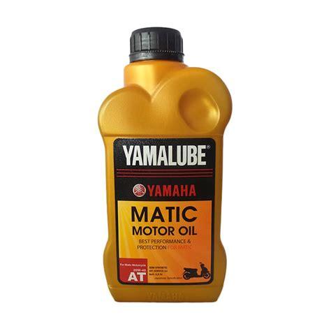 Oli Agip 4t Matic Jual Iims Yamalube Matic 4t 20w 40 Oli Pelumas Motor 0