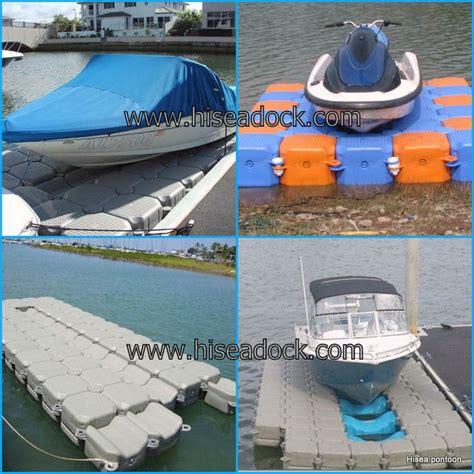 jet ski boat dock for sale jet ski docks for sale buy jet ski floating dock for